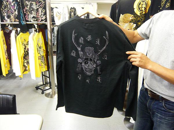 絡繰魂 真田兜 和柄ロングTシャツ