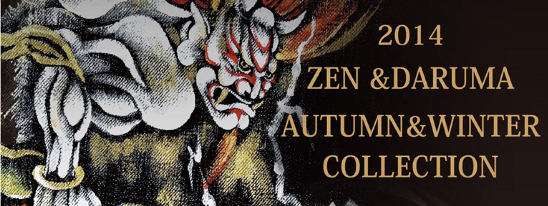和柄ブランド『禅』2014秋冬コレクション