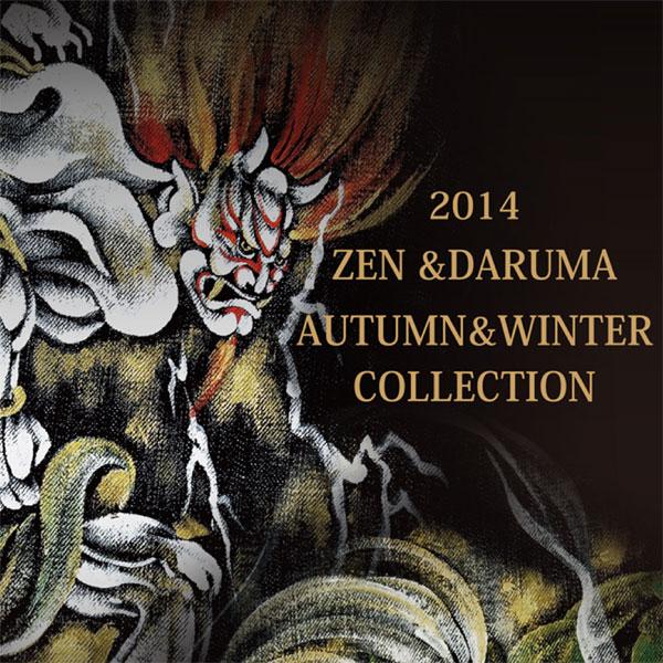 禅の2014秋冬コレクションで400周年を迎える『琳派(りんぱ)』が登場!