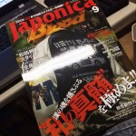 Japonica Blood vol.9