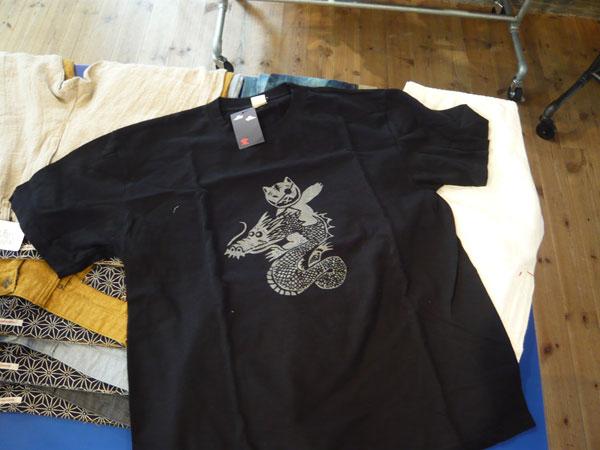 倉トラTシャツ