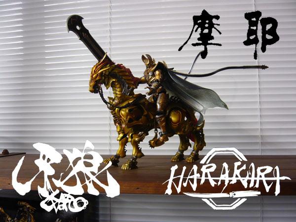ハラキリ×牙狼(ガロ)の2015年夏物展示会に行ってきた!