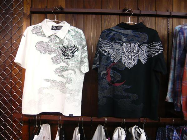 翼ザルバ×月波 和柄ポロシャツ