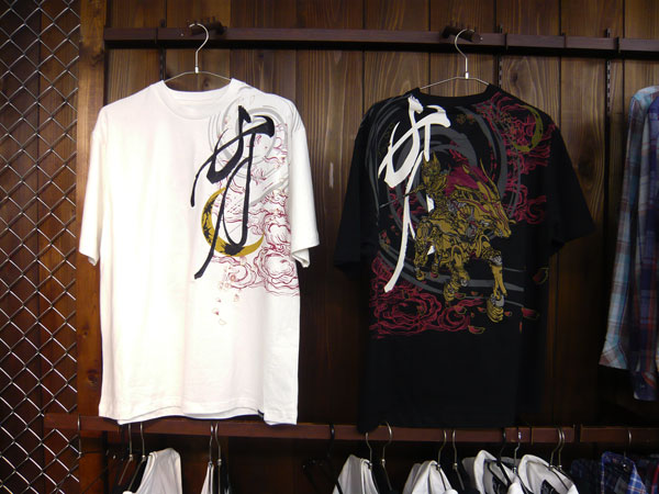 牙狼轟天×月桜 和柄Tシャツ
