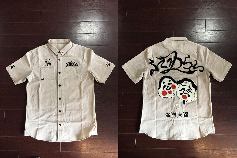 福笑い和柄ワークシャツ