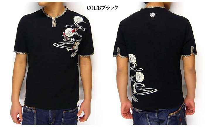 羽生選手着用Tシャツ