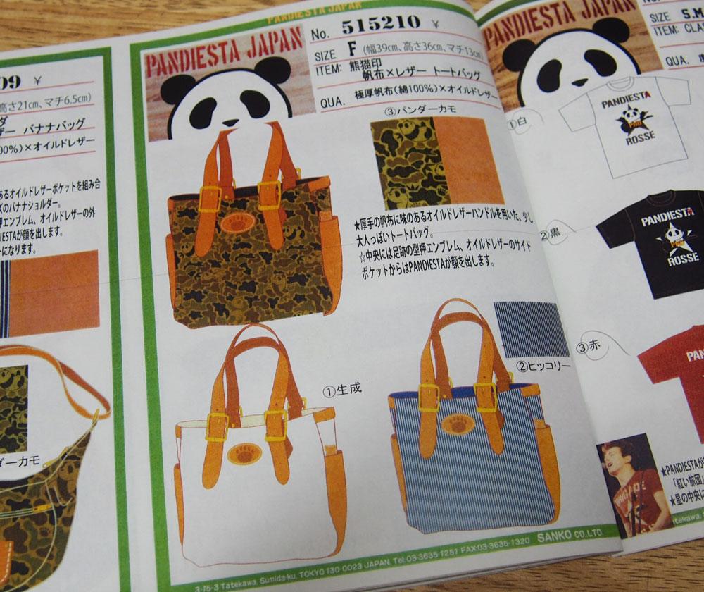 熊猫印 帆布×レザー トートバッグ