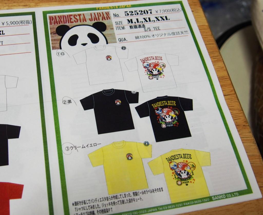 熊猫酒造Tシャツ