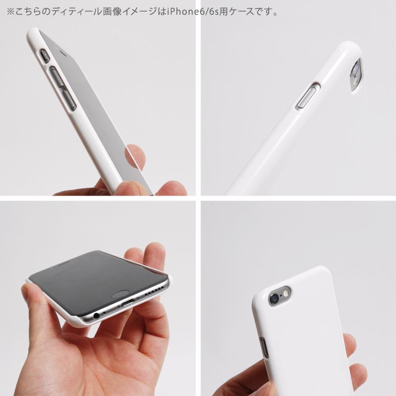 カバー型スマートフォンケースの詳細