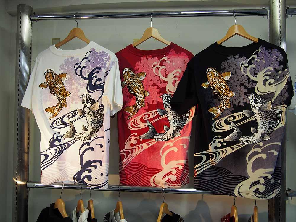 双鯉刺繍 和柄Tシャツ
