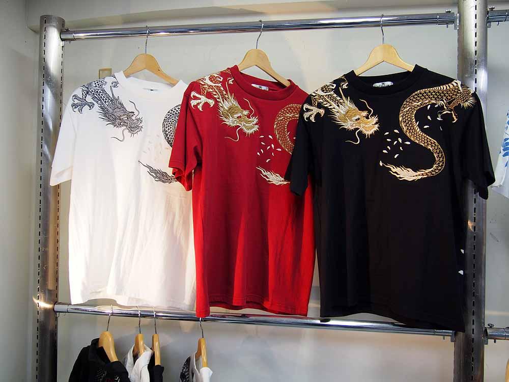 巻き龍刺繍 和柄Tシャツ