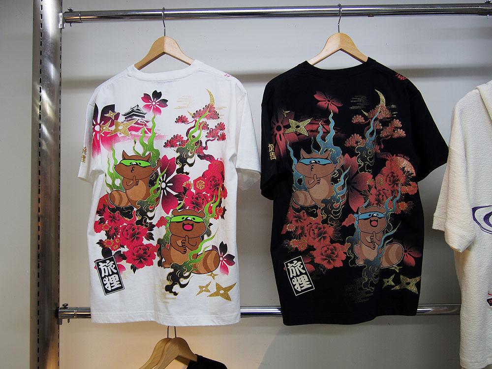 ポンズ 和柄Tシャツ