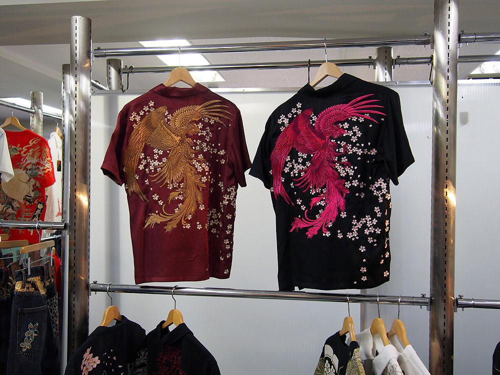 龍鳳凰刺繍 和柄アロハシャツ