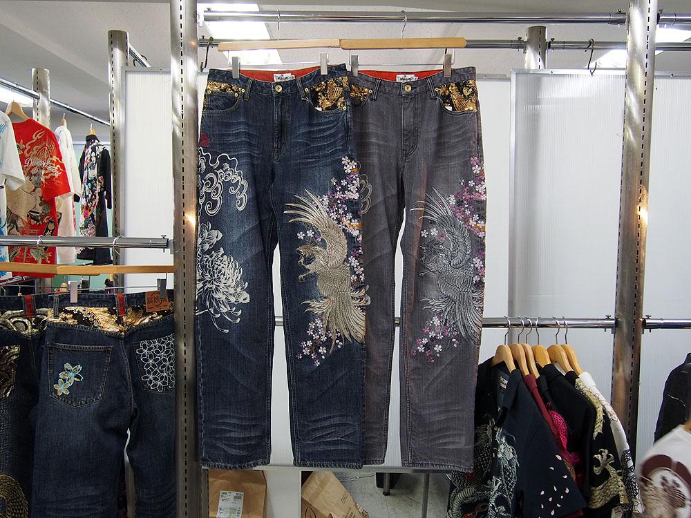 三日月桜鳳凰刺繍 和柄ジーンズ