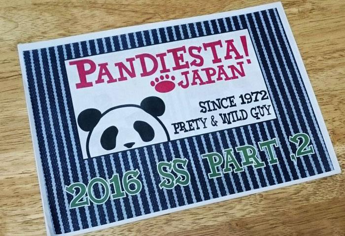 錦パンダ2016年夏物新作
