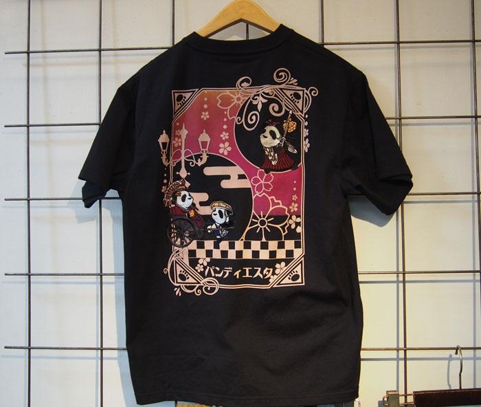錦パンダ 熊猫キネマ Tシャツ