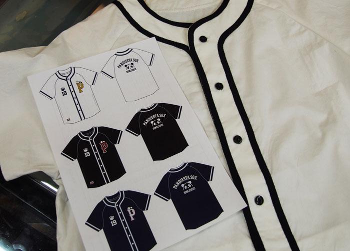 錦パンダ 熊猫リーグ ベースボールシャツ