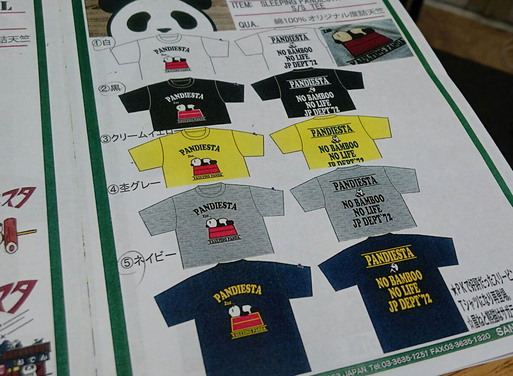 錦パンダ スリーピングパンダ Tシャツ