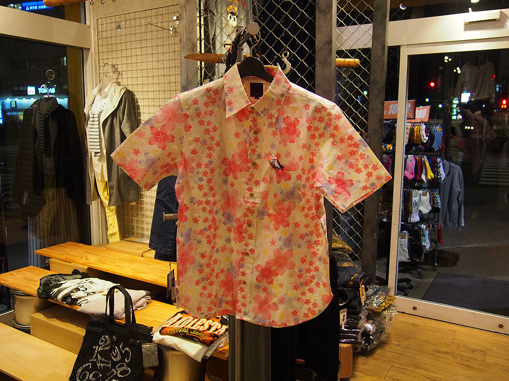 裏大桜 和柄半袖シャツ