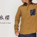 オダギリジョーさん着用の長袖シャツ(ブラウン)