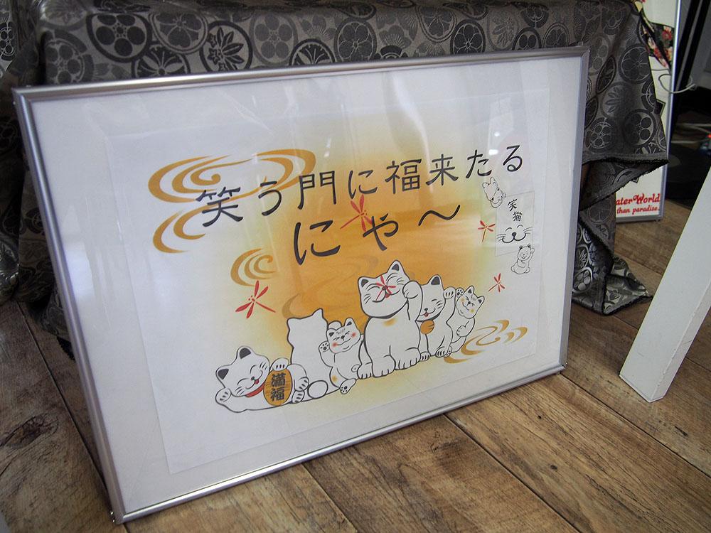 抜刀娘&絡繰魂「2016年秋冬1回目」展示会に行ってきた!