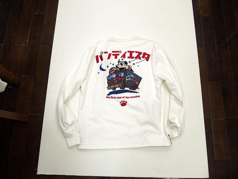 錦パンダロングTシャツ