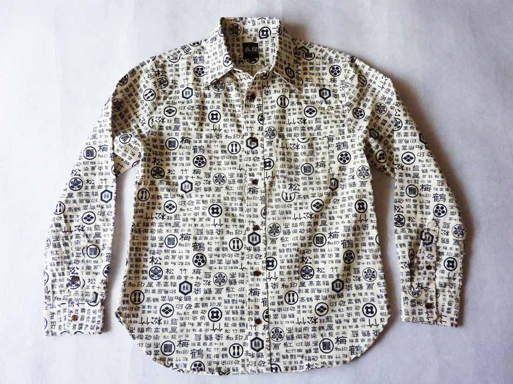 衣櫻 SA-1158 家紋字シャンタン和柄長袖シャツ/11800円/納期8月下旬