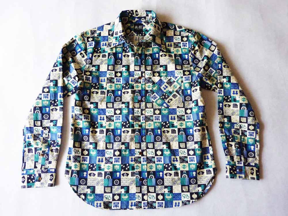 衣櫻 SA-1159 市松伝統家紋シャンタン和柄長袖シャツ/11800円/納期8月下旬