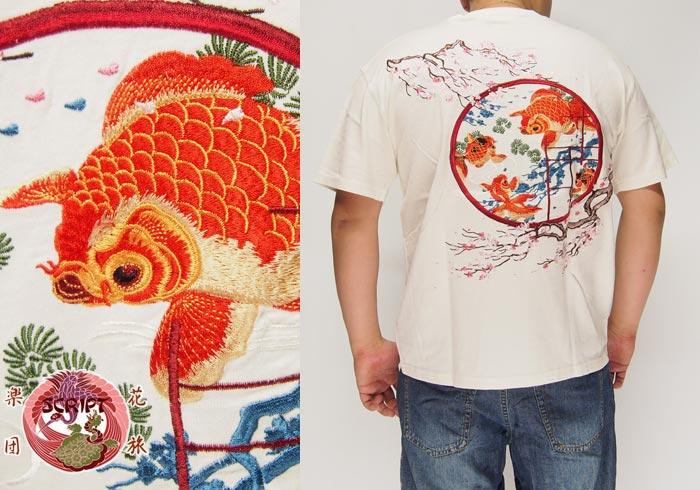 花旅楽団の和柄Tシャツは質が良くてそこそこ派手