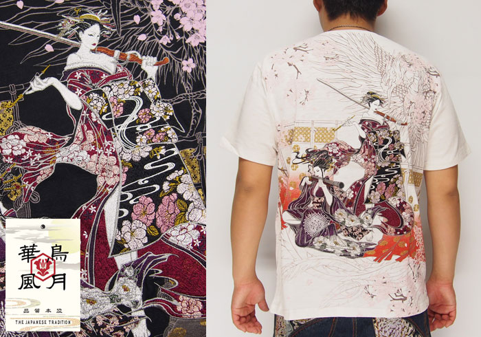 超派手な和柄Tシャツを着たいなら「華鳥風月」