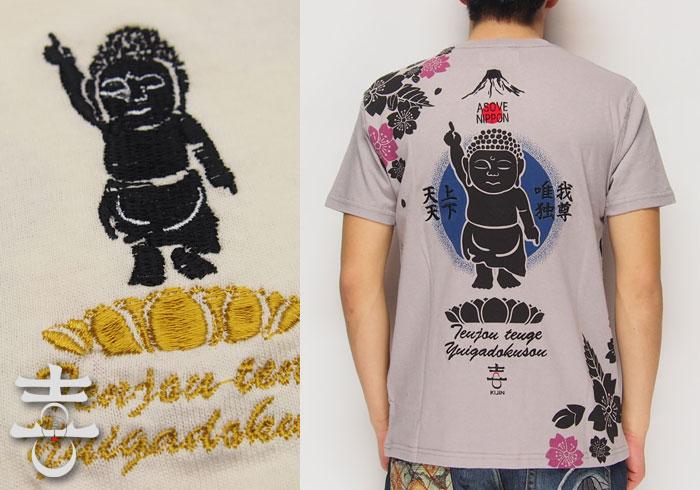 喜人のクセはヤバい!ユニークな和柄Tシャツを探している人におすすめ!