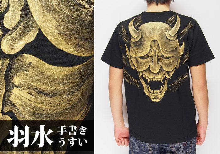 羽水(うすい)も手描きメインの和柄Tシャツを販売!だけど超派手だよ!